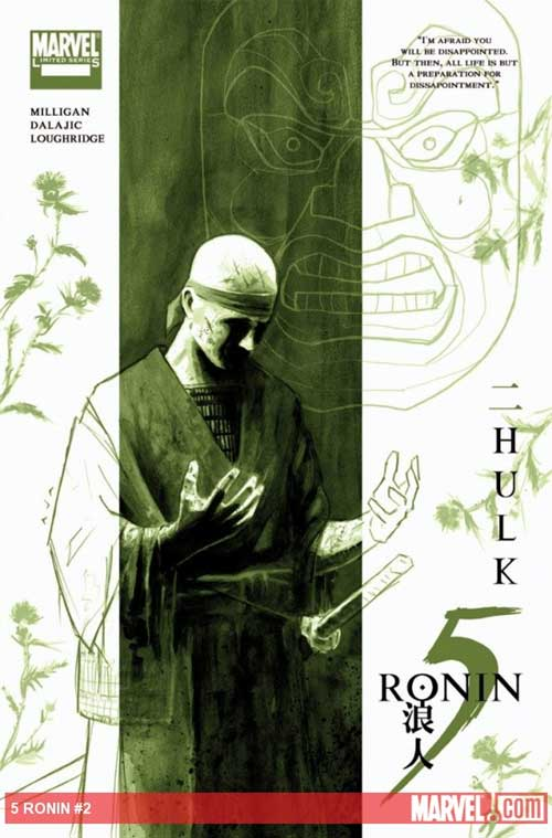 marvel hulk 5 ronin variant cover