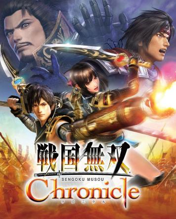 Samurai Warriors Chronicle 3Ds