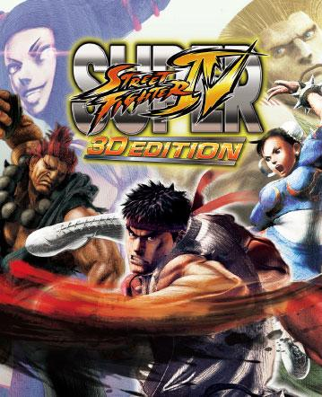 Super Street fighter 4 3D Nintendo 3DS